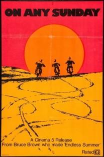 Documentari sulle moto, documentari moto, Steve Mcqueen, baja 1000, documentari baja 1000, Bruce Brown,moto Steve Mcqueen,