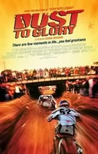 Documentari sulle moto, documentari moto, documentari baja 1000, baja1000, Dana Brown,Jimmy Vasser, Steve McQueen, Steve McQueen moto,Dust To Glory